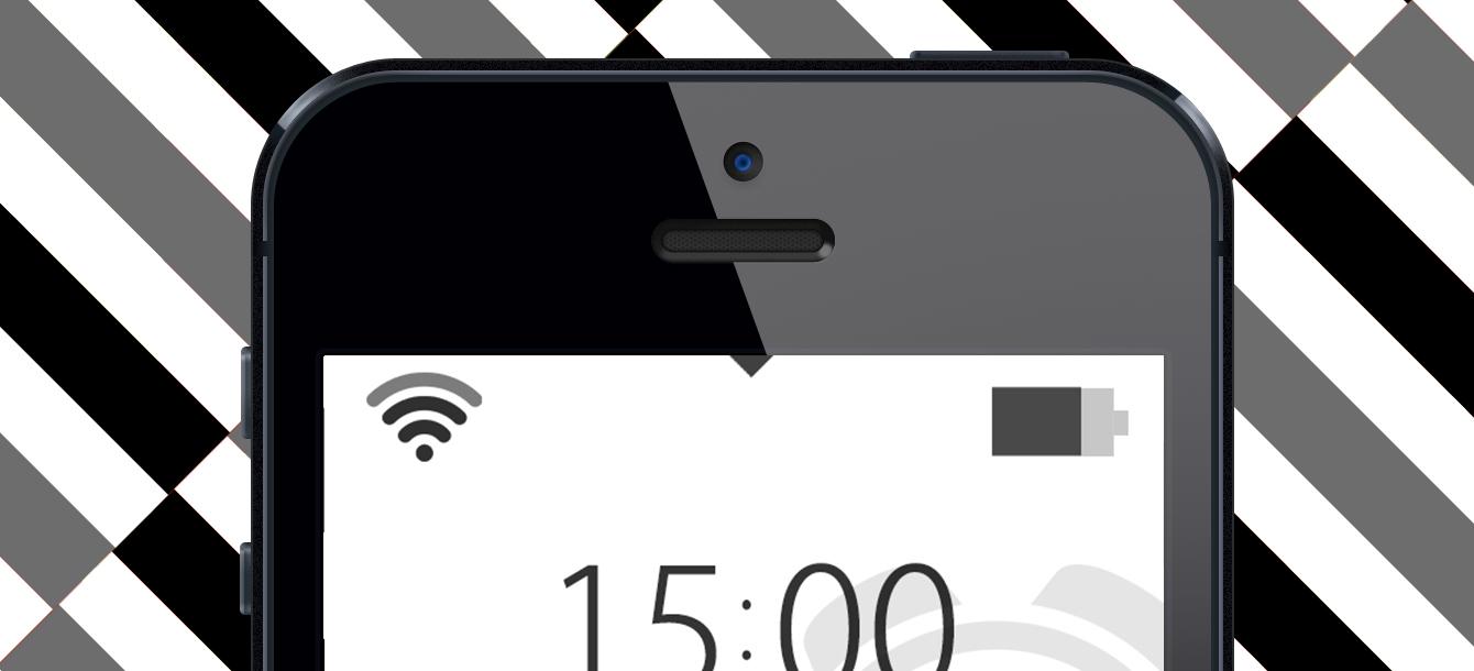 Smartphone Lockscreen